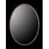 Large Irish Oval Pink Facets Mirror
