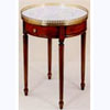 Marble Top Guerdon with Brass Gallery